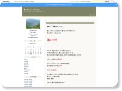 http://annakoto05.exblog.jp/