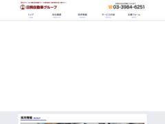 http://nikkotaxi.co.jp/