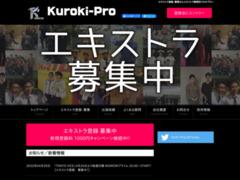 http://kuroki-pro.com/