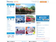 旅行のクチコミサイト フォートラベル