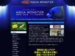 http://aqua-monster.jp/