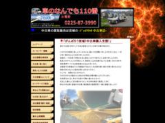 http://jclick.info/jcc/