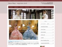 1486232210106 格安ドレスショップ ジョリパルファン(レンタルドレス・タキシード ...