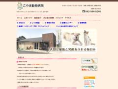http://koyama-ah.net/