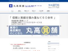 http://marutaka-k78.com