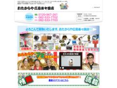 http://rakurakuen.otakaraya.net/