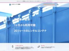http://ramoopee.wix.com/ueda
