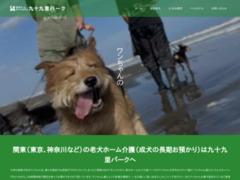 http://roukenhome.jp/