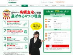 http://satei.221616.com/shop/detail/dG00978.html