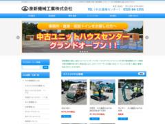 http://senshin-kk.co.jp