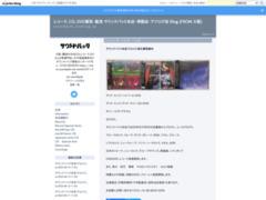 http://soundpak.exblog.jp/