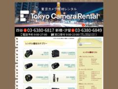 http://tokyo-camera.jp