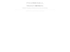 国内・海外旅行の総合情報サイト - Yahoo!トラベル