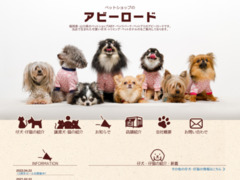 http://www.aby-pet.com/