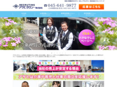 http://showajidosha.jp/