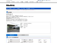http://www.bikebros.co.jp/shopsearch/11/383/