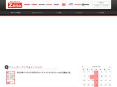 http://www.bikehouse-zero.com