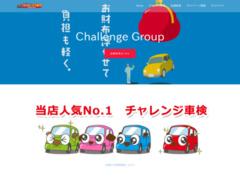 http://www.challenge.gr.jp