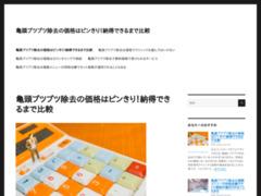http://www.chukyo.jp