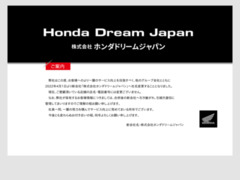 http://www.dream-kantou.co.jp/