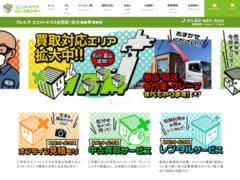 http://www.ecoichiban.com