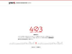 http://www.ekiten.jp/shop_2788693/