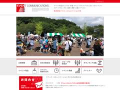 http://www.eventcom.jp