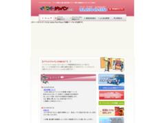 http://www.eventjapan.com/