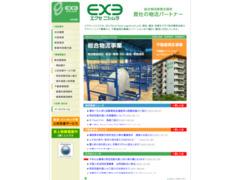 http://www.exenishimura.co.jp/