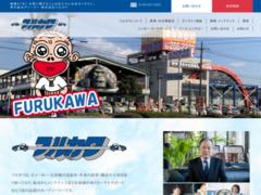 http://www.furukawacars.com