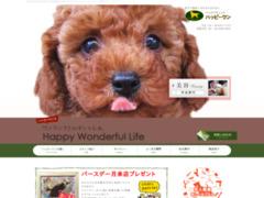 http://www.happy-one.jp