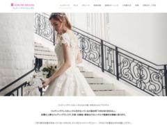 http://www.hiromi-bridal.com