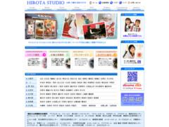 http://www.hirota-studio.com/