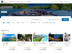 ホテル予約・旅館予約[一休.com]