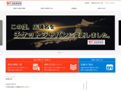 http://www.japan-gift.co.jp/