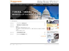http://www.jcnt.co.jp