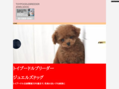 http://www.jewelsdog.jp