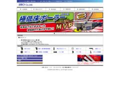http://www.jiro-kk.co.jp/