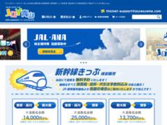 http://www.joyaoyama.com