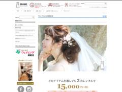 http://www.jp-brugge.com
