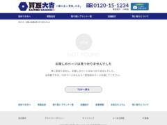 http://www.kaitori-daikichi.jp/js-kawachinagano/index.html
