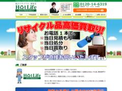 http://www.kanagawa-hotlife.com/