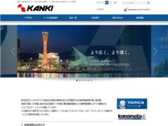 http://www.kanki-kobe.co.jp/