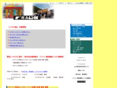 http://www.kansai-r.jp