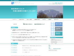 http://www.karuizawafutonten.com