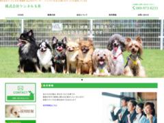 http://www.kennel-tamai.com