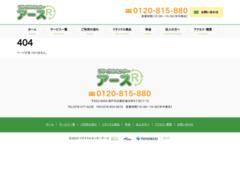 http://www.kobe-earth.net/index.html
