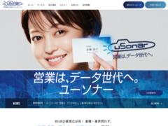 http://www.landscape.co.jp/