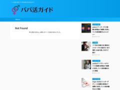 http://www.landybridal.jp/nagoya