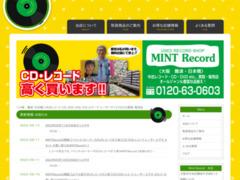 http://www.mintrecord.com/